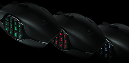 g600 Gaming Mouse Image Features 2