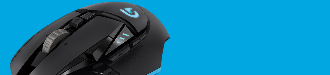 Gaming mice category header